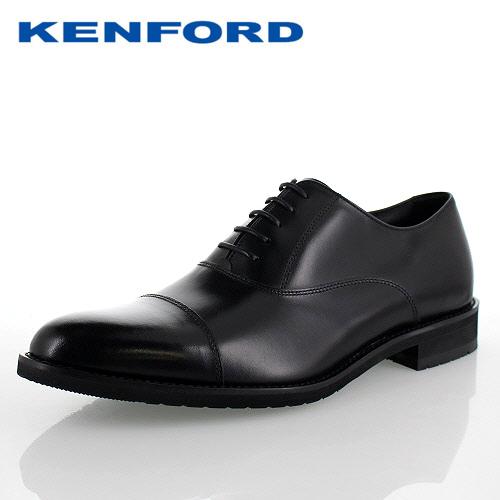 【エントリーでP5倍 4/9 20:00-4/16 1:59】 ケンフォード ビジネスシューズ KENFORD KN62 ACJ ブラック 靴 メンズ ストレートチップ ラウンドトゥ 3E 紳士靴 本革 幅広 内羽根式 フォーマル 日本製 黒