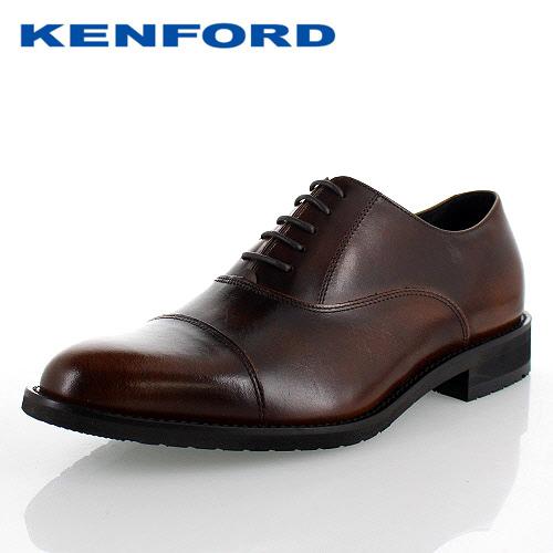 ケンフォード ビジネスシューズ KENFORD KN62 ACJ ブラウン 靴 メンズ ストレートチップ ラウンドトゥ 3E 紳士靴 本革 幅広 内羽根式 フォーマル 日本製 茶色