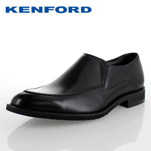【エントリーでP5倍 4/9 20:00-4/16 1:59】 ケンフォード ビジネスシューズ KENFORD KN64 ACJ ブラック 靴 メンズ スリッポン ヴァンプ ラウンドトゥ 3E 紳士靴 本革 幅広 日本製 黒