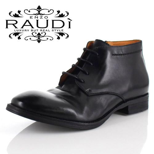 靴 BLACK メンズ 外羽根 ブーツ ラウディ ブラック 本革 R-81207 プレーントゥ カジュアルシューズ RAUDI