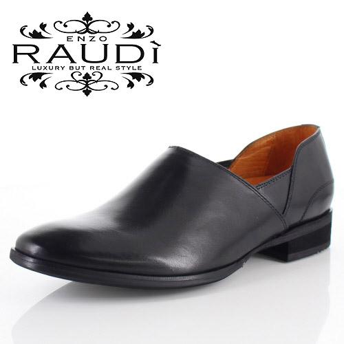 【エントリーでP5倍 4/9 20:00-4/16 1:59】 メンズ カジュアルシューズ RAUDI ラウディ R-92110 BLACK ブラック 靴 本革 スリッポン ビブラム