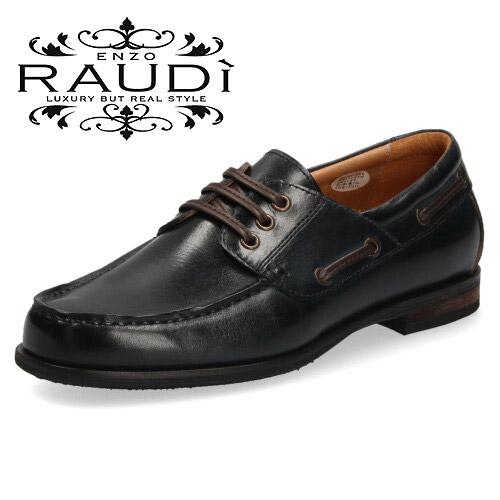メンズ カジュアルシューズ RAUDI ラウディ R-92122 NAVY ネイビー 靴 本革 外羽根式 デッキシューズ