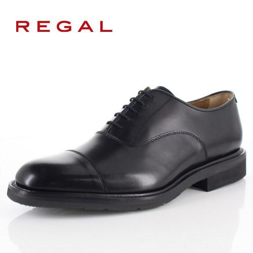 リーガル 靴 メンズ REGAL 11TRBH ブラック ビジネスシューズ ストレートチップ 2E 本革 紳士靴 内羽根式 日本製