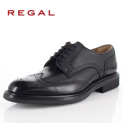 リーガル 靴 メンズ REGAL 15TRBH ブラック ビジネスシューズ ウイングチップ 2E 本革 紳士靴 外羽根式 日本製