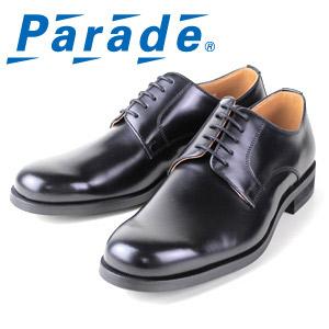 【エントリーでP5倍 4/9 20:00-4/16 1:59】 Parade パレード 9663ABJEB ラウンドトゥプレーン メンズ ビジネスシューズ ブラック 27.5 28.0 29.0