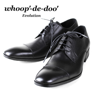 超爆安  フープディドゥ エボリューション フープディドゥ ビジネスシューズ メンズ 本革 ブラック 304342 ストレートチップ 本革 外羽根式 ブラック 日本製 革靴, 雑貨屋よしい:ca1b5ec6 --- construart30.dominiotemporario.com
