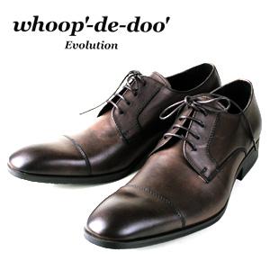 フープディドゥ エボリューション ビジネスシューズ メンズ 本革 ダークブラウン 304342 ストレートチップ 外羽根式 日本製 革靴