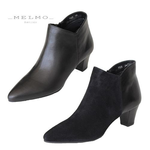 MELMO メルモ 靴 7505 ブーティー ポインテッドトゥ 本革 スムース スエード ヒール 黒 ブラック レディース