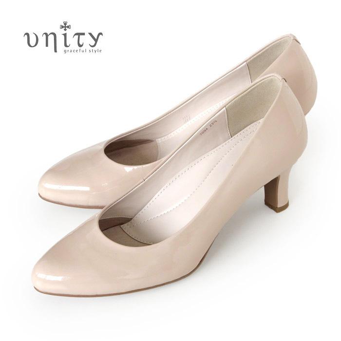 unity 靴 ユニティ 本革 エナメル パンプス 7694 PBGE ピンクベージュ ベージュ フォーマル ヒール レディース ワイズ 2E セール
