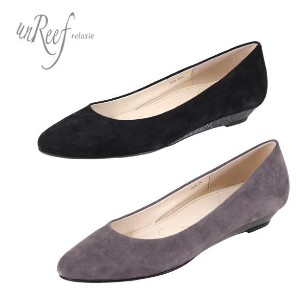 unReef 靴 アンリーフ 3426 アーモンドトゥ スエード パンプス プレーン ウエッジソール ローヒール グレー ブラック