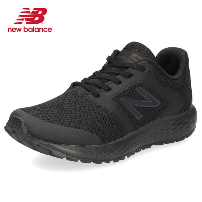 ニューバランス レディース スニーカー new balance WE420A1 TRIPLE BLACK ブラック 靴 2E ランニングシューズ