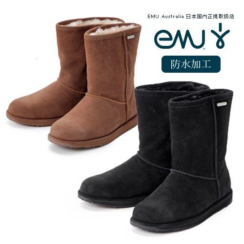 emu エミュー PATERSON LO W10771 パターソンロームートンブーツ 防水 メンズ レディース セール