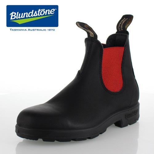 ブランドストーン Blundstone サイドゴアブーツ BS 508888 Voltan Black/Red レディース メンズ 本革 レザー チェルシーブーツ ショートブーツ