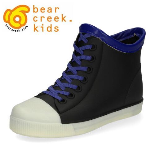 ハイカットスニーカー風のおしゃれなレインブーツ!通園 通学 ショート丈 ギフト プレゼント レインブーツ キッズ ベアクリーク キッズ BK-30 シンプル bear creek kids ブラック 子供用 雨 長靴