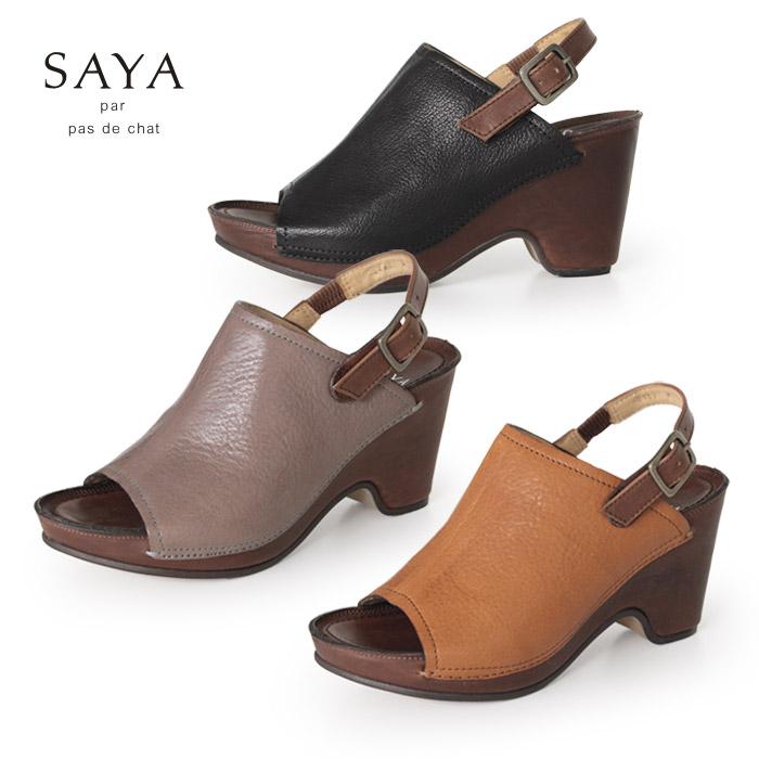 SAYA サンダル サヤ ラボキゴシ 靴 50481 本革 厚底 プラットフォーム バックストラップ オープントゥ レディース 日本製 セール