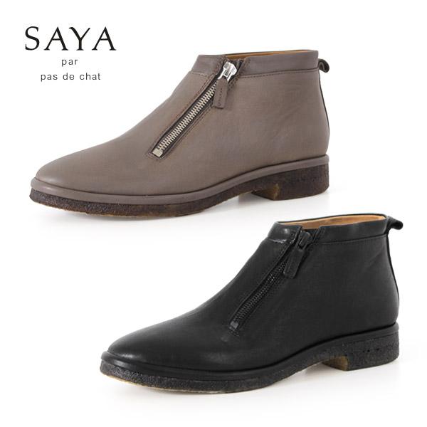 SAYA ブーツ サヤ ラボキゴシ 靴 50551 本革 ブーティ アンクルブーツ レディース 革靴 ファスナー付き スーパーセール