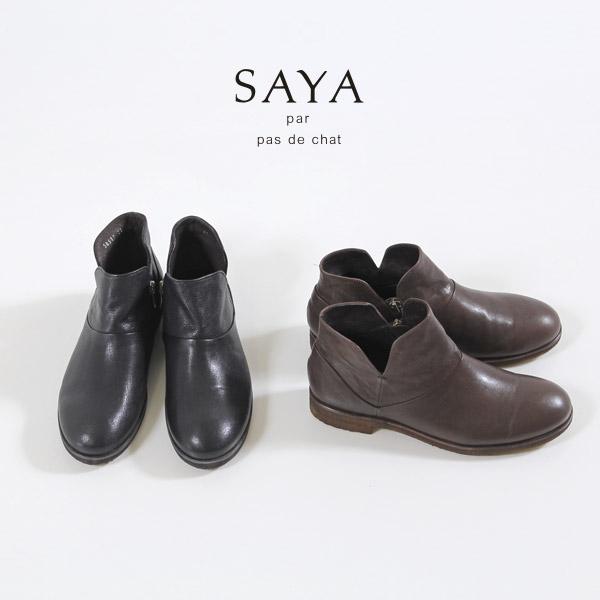 SAYA ブーツ サヤ ラボキゴシ 靴 50511 本革 アンクルブーツ レディース ショートブーツ ローヒール クレープソール 日本製