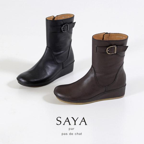 SAYA ブーツ サヤ ラボキゴシ 靴 50520 撥水 本革 ミドルブーツ ショートブーツ レディース 厚底 セール