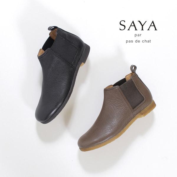 SAYA ブーツ サヤ ラボキゴシ 靴 50534 サイドゴアブーツ レディース 本革 アンクルブーツ ショートブーツ 日本製
