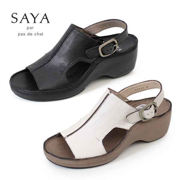 SAYA サンダル サヤ ラボキゴシ 靴 50624 本革 厚底 サンダル ミュール オープントゥ バックストラップ バックベルト ボリュームヒール レディース カジュアル 日本製 小さいサイズ セール