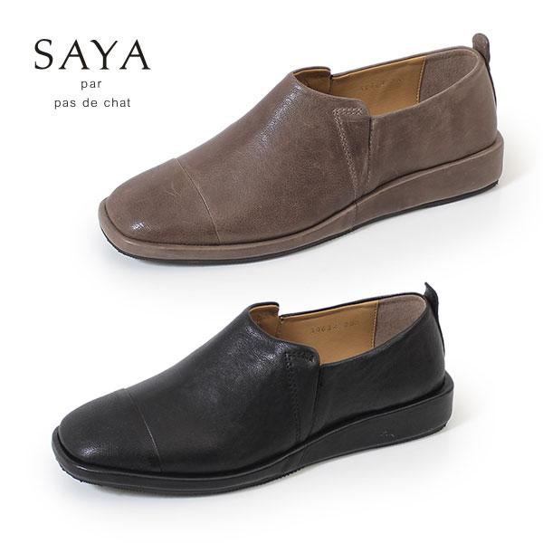 SAYA サヤ ラボキゴシ 靴 50652 スリッポン レディース カジュアルシューズ 本革 革靴 スクエアトゥ カジュアル ナチュラル 日本製 小さいサイズ 大きいサイズ セール