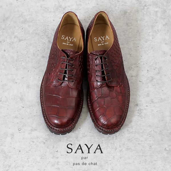SAYA サヤ ラボキゴシ 靴 50667 レースアップシューズ マニッシュシューズ 本革 革靴 クロコ型押し レディース カジュアル ビブラムソール 厚底 日本製 小さいサイズ 大きいサイズ セール