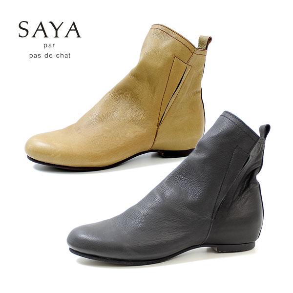 SAYA ブーツ サヤ ラボキゴシ 靴 50651 本革 ショートブーツ サイドゴアブーツ レディース ローヒール ルーズフィットブーツ インヒール 日本製 プラット製法 大きいサイズ 小さいサイズ