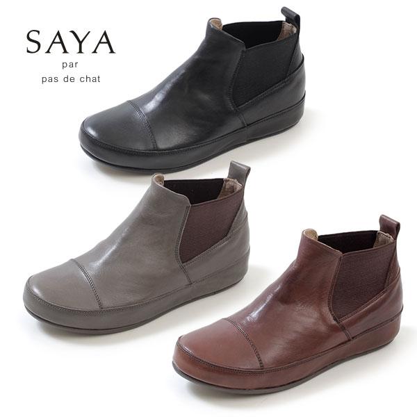 SAYA ブーツ サヤ ラボキゴシ 靴 50701 ローヒール サイドゴアブーツ レディース 本革 アンクルブーツ ショートブーツ 日本製 セール