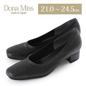 日本製 牛革 黒 パンプス Dona Miss 380 ブラック フォーマル 本革 ローヒール 靴 [ 21.0 21.5 22.0 ~ 24.5cm ] 小さいサイズ レディース