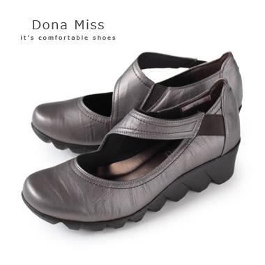 コンフォートシューズ レディース 靴 Dona Miss ドナミス 87 エタン ワイズ 3E 厚底 ストラップシューズ セール
