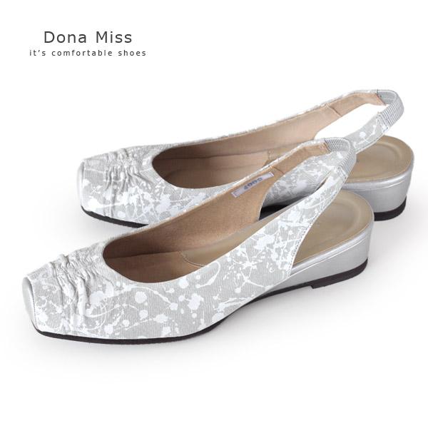 コンフォートパンプス バックストラップ Dona Miss ドナミス 4009 オフホワイト ワイズ 3E 本革 コンフォートシューズ レディース 靴 ローヒール バックベルト