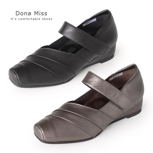 コンフォート パンプス Dona Miss ドナミス 4044 ワイズ 3E 本革 コンフォートシューズ ストラップ レディース 靴 ウエッジ