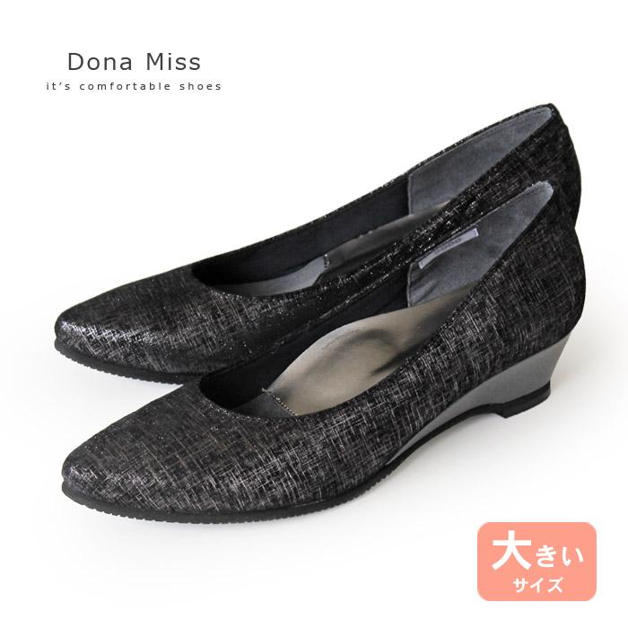 コンフォート パンプス Dona Miss ドナミス 靴 9100K 黒 ブラック ワイズ 3E 本革 ローヒール ウエッジソール レディース 25.5cm 26cm 大きいサイズ