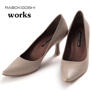 【エントリーでP5倍 4/9 20:00-4/16 1:59】 RABOKIGOSHI works 靴 ラボキゴシ ワークス 1335-DBG 本革 パンプス ベージュ ポインテッドトゥ 21.5 22.0 ~ 25.0 25.5 26.0