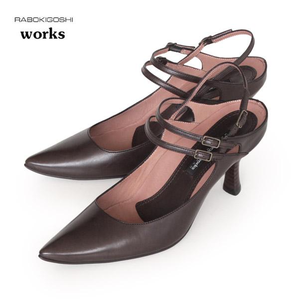 【高額売筋】 RABOKIGOSHI works ~ 靴 ラボキゴシ ワークス 1533A-DBR バックストラップ パンプス ラボキゴシ パンプス 本革 茶 バックベルト 21.5 22.0 ~ 25.0 25.5 26.0, ジモクジチョウ:dd6b211d --- hortafacil.dominiotemporario.com