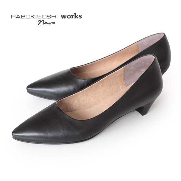 RABOKIGOSHI works nero ラボキゴシ ワークス ネロ 19000 黒 パンプス 本革 ローヒール フォーマル 靴 ブラック 日本製 レディース