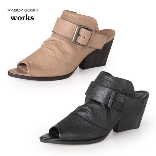 RABOKIGOSHI works サンダル ラボキゴシ ワークス 靴 11811 本革 ミュール オープントゥ バックストラップ ヒール レディース セール