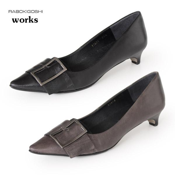 RABOKIGOSHI works 靴 ラボキゴシ ワークス 11875 ローヒール パンプス 本革 バックル ポインテッドトゥ レディース セール