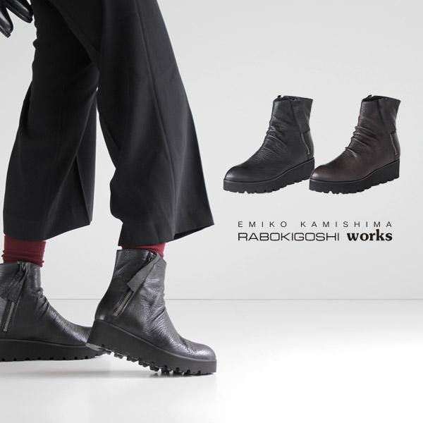RABOKIGOSHI works ブーツ ラボキゴシ ワークス 靴 11895 本革 厚底 ショートブーツ レディース 軽量 インヒール ファスナー付き セール