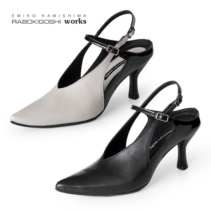 RABOKIGOSHI works パンプス ラボキゴシ ワークス 靴 11994 Vカット 本革 バックストラップ バックベルトパンプス ヒール レディース セール