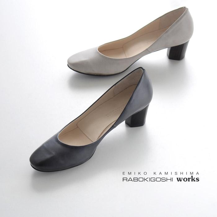 ラボキゴシ ワークス RABOKIGOSHI works パンプス 11958 ローヒール 本革 靴 レディース 太ヒール フォーマル 黒 サンド セール