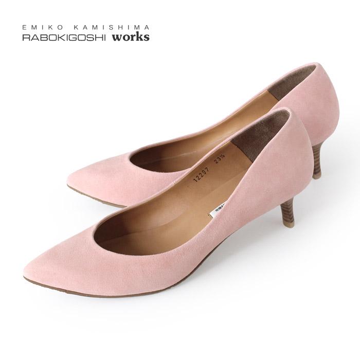 ラボキゴシ ワークス RABOKIGOSHI works パンプス 12297 PBGS 本革 スエード ヒール 撥水 雨 レインパンプス レディース ピンク 靴 セール