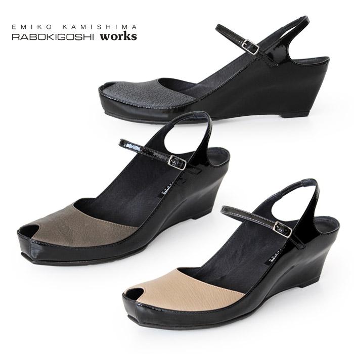 ラボキゴシ ワークス サンダル RABOKIGOSHI works 靴 12035 ウエッジソール ローヒール バックストラップ 本革 オープントゥ レディース セール