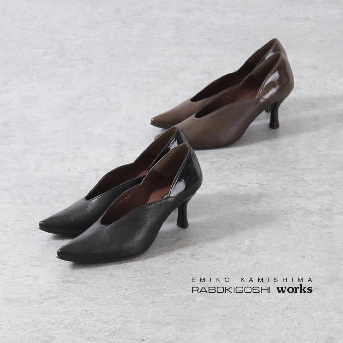ラボキゴシ ワークス RABOKIGOSHI works パンプス 靴 12101 本革 Vカット 甲 深め ポインテッドトゥ レディース ハイヒール