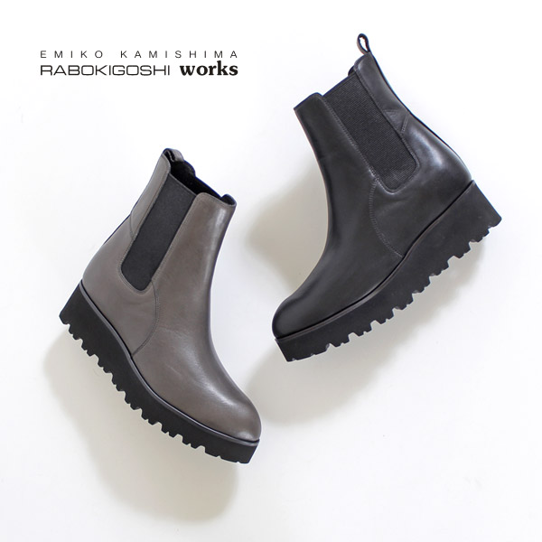RABOKIGOSHI works ブーツ ラボキゴシ ワークス 靴 12106 サイドゴアブーツ 撥水 本革 厚底 ショートブーツ レディース 軽量 セール