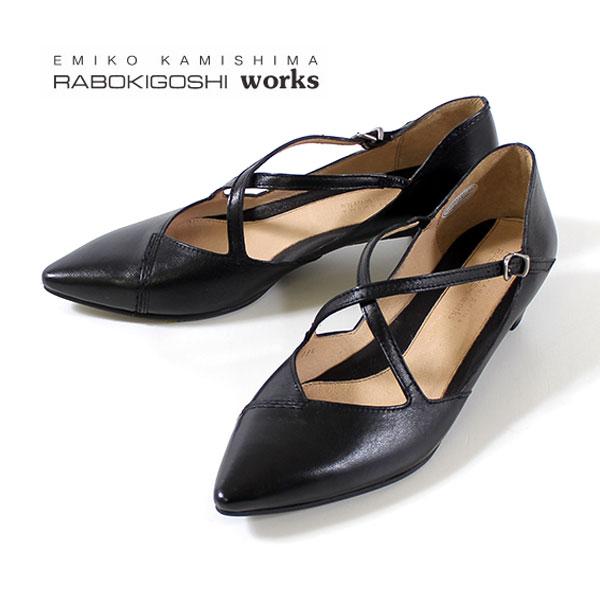RABOKIGOSHI works 靴 ラボキゴシ ワークス 12018 B 本革 クロスストラップ パンプス ヒール ローヒール レディース 日本製