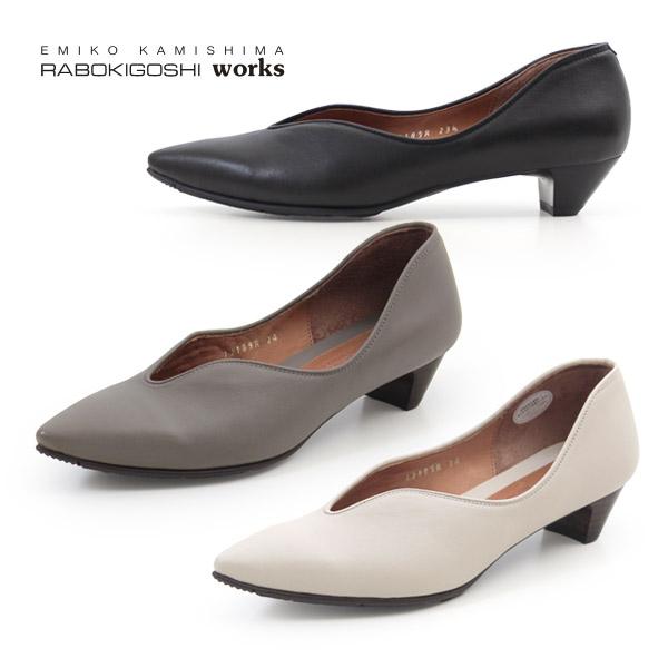 RABOKIGOSHI works 靴 ラボキゴシ ワークス 12189R Vカット パンプス ローヒール 本革 撥水 レディース ポインテッドトゥ