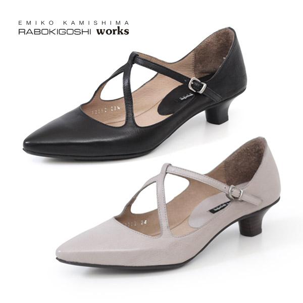 RABOKIGOSHI works 靴 ラボキゴシ ワークス 12192 本革 パンプス ローヒール ストラップ レディース ベルト セール