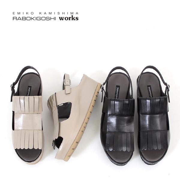 RABOKIGOSHI works 靴 ラボキゴシ ワークス 12180 本革 ウエッジソール サンダル 厚底 バックストラップ ベルト オープントゥ キルト フリンジ タッセル レディース 日本製 セール