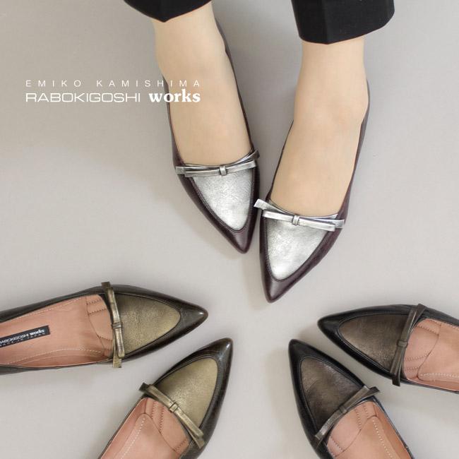 RABOKIGOSHI works 靴 ラボキゴシ ワークス 12236 リボン パンプス ローヒール 本革 ポインテッドトゥ レディース セール